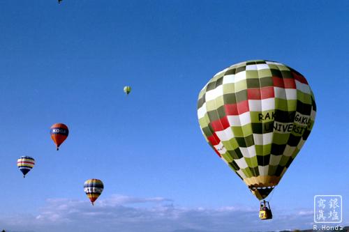 バルーンフェスティバル_気球33.jpg