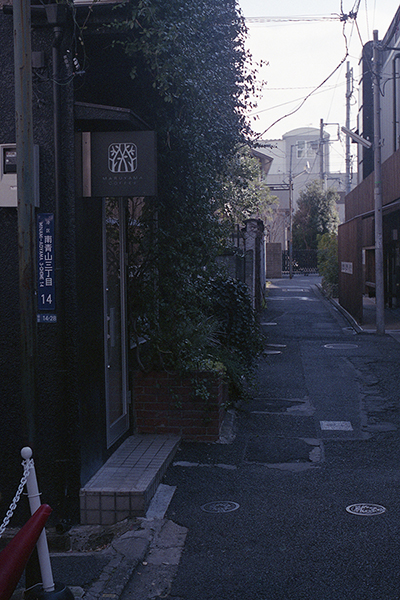 丸山珈琲.jpg